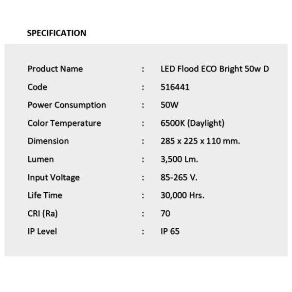 สปอร์ตไลท์ LED ECO Bright 50w (เดย์ไลท์) EVE