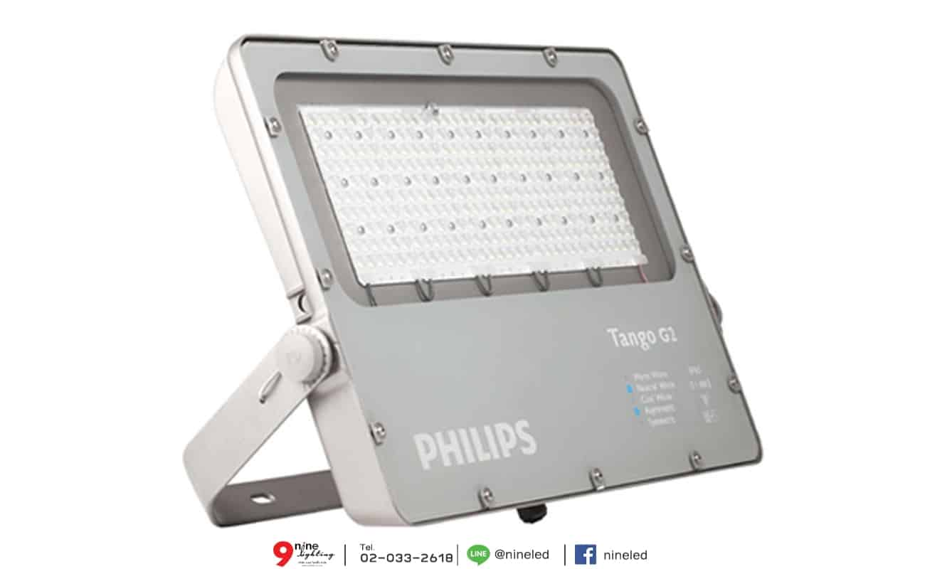 สปอร์ตไลท์ LED 200w (วอร์มไวท์) PHILIPS