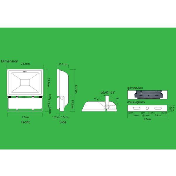สปอร์ตไลท์ LED 100W (เดยไลท์) BIOBULB