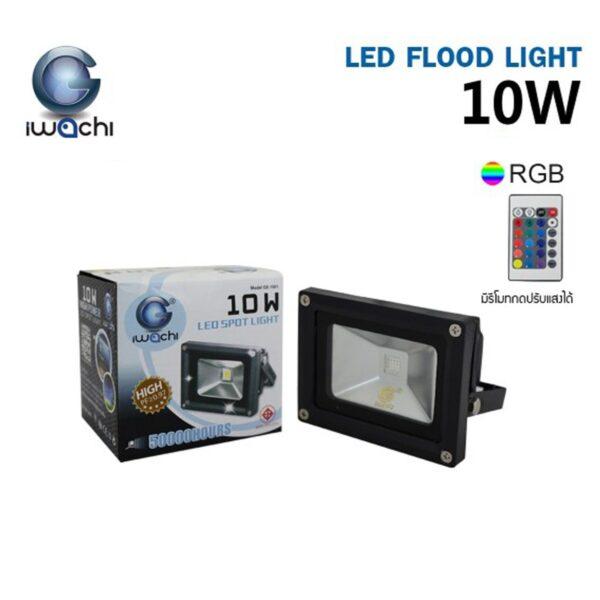 สปอร์ตไลท์ led 10w rgb ge1001 สลับสีพร้อมรีโมท iwachi