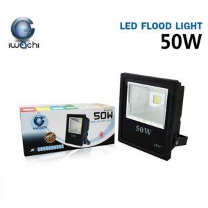 สปอร์ตไลท์ LED 50w SPL-A (เดย์ไลท์) IWACHI