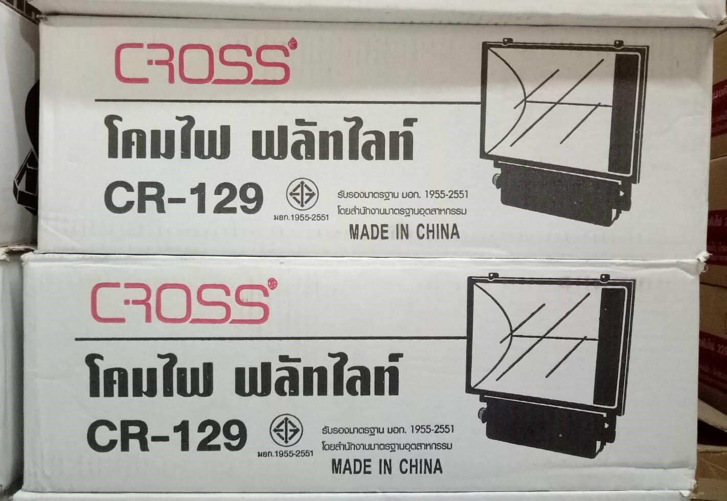 โคมเมทัลฮาไลด์ 400w CR 129 (แสงส้ม) CROSS