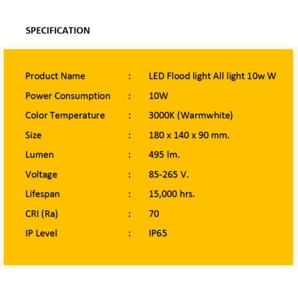 สปอร์ตไลท์ LED 10w (วอร์มไวท์) Switch