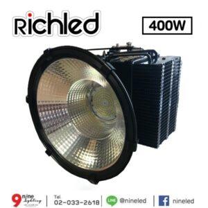 สปอร์ตไลท์ LED High Mast Monster H400 400W (คูลไวท์)