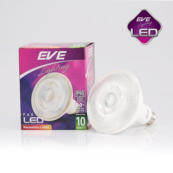 หลอด LED Par38 ขั้วE27 ขนาด 10w ยี่ห้อ EVE (เดย์ไลท์)