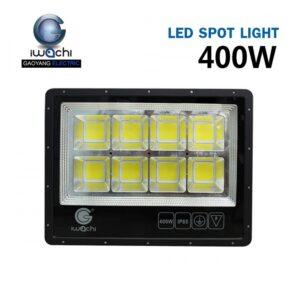 สปอร์ตไลท์ LED 400w IWC-SPL ยี่ห้อIWACHI