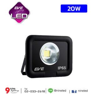 สปอร์ตไลท์ LED EVE COB Spot 20w