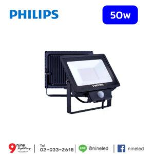 สปอร์ตไลท์ LED 50w Philips BVP150 LED42