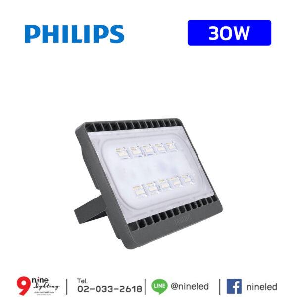 สปอร์ตไลท์ LED 30W BVP171 PHILIPS