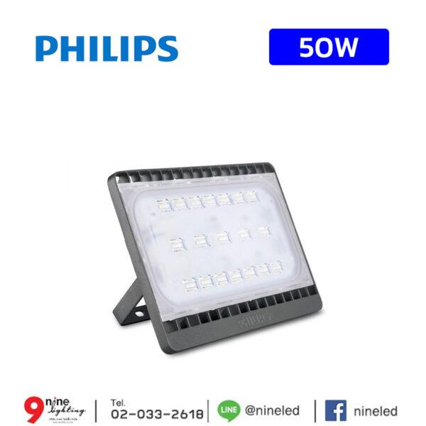 สปอร์ตไลท์ LED 50W BVP172PHILIPS