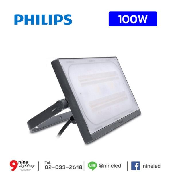 สปอร์ตไลท์ LED100W BVP174 PHILIPS