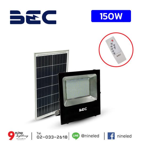 ไฟสปอร์ตไลท์ LED โซล่าเซลล์ 150W BEC CHEETAH