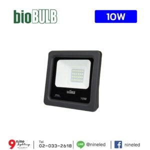 ไฟสปอร์ตไลท์ LED 10W BIOBULB B-FLB-10