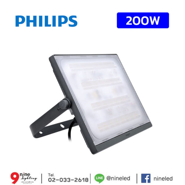 Floodlight led 200w bvp176