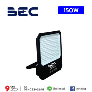Floodlight OLIVE BEC 150W
