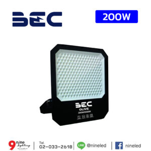 Floodlight OLIVE BEC 200W