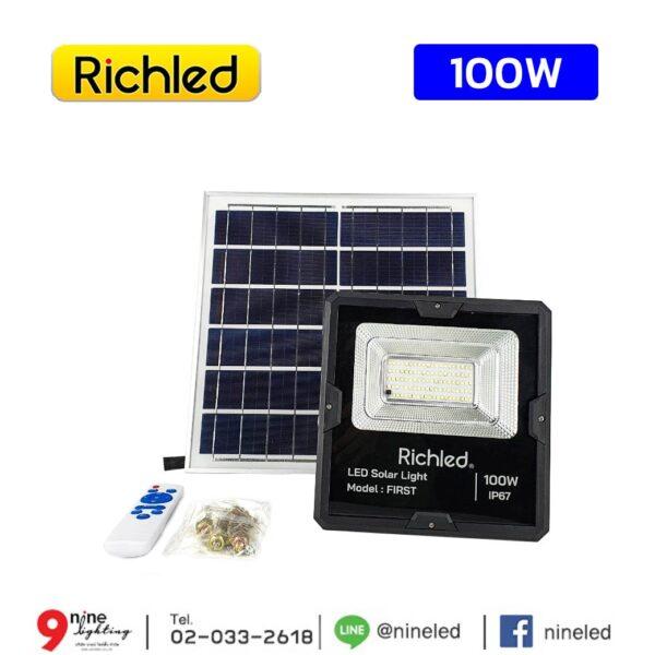 สปอร์ตไลท์ LED โซล่าเซลล์ 100W RICHLED FIRST