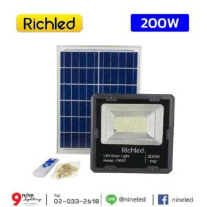 สปอร์ตไลท์ LED โซล่าเซลล์ 200W RICHLED FIRST