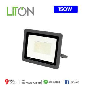 ไฟสปอร์ตไลท์ LED 150W LITON TITAN