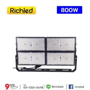 สปอร์ตไลท์ LED 800W RICHLED