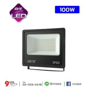 สปอร์ตไลท์ LED 100W EVE DOB Better