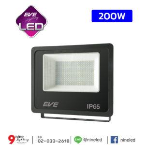 สปอร์ตไลท์ LED 200W EVE DOB Better