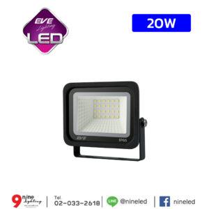 สปอร์ตไลท์ LED 20W EVE DOB Better