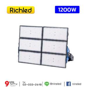 สปอร์ตไลท์ LED 1200W RICHLED