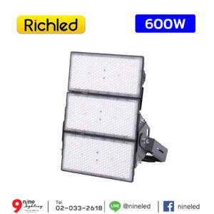 สปอร์ตไลท์ LED 600W RICHLED