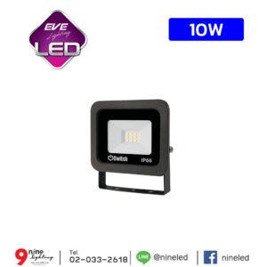 สปอร์ตไลท์ LED 10W EVE DOB SLICK