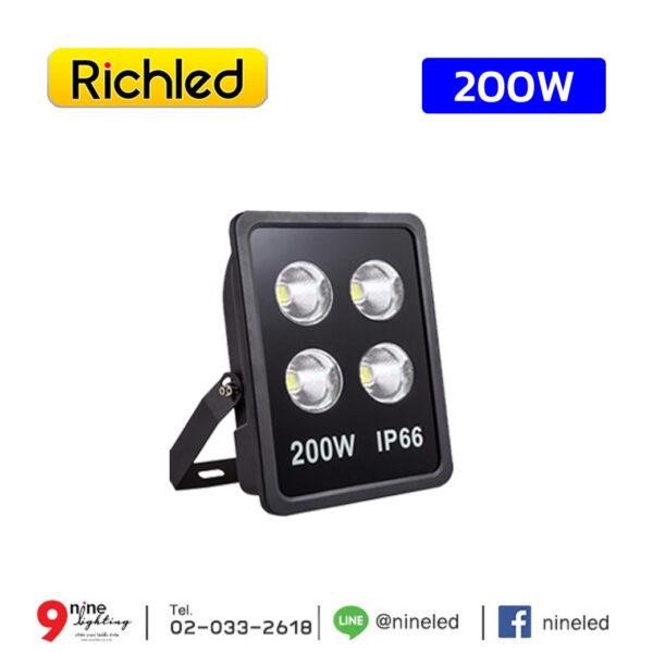 ไฟสปอร์ตไลท์-LED-200W-RICHLED-COB-II