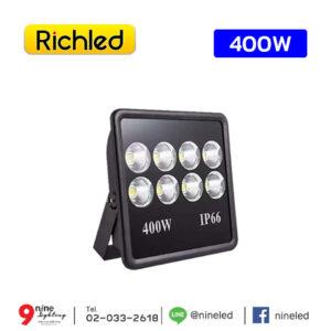 ไฟสปอร์ตไลท์-LED-400W-RICHLED-COB-II