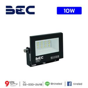 สปอร์ตไลท์ LED 10w BEC Zonic II