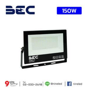 สปอร์ตไลท์ LED 150w BEC Zonic II