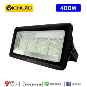 สปอร์ตไลท์ LED 400W RICHLED รุ่น ECO BRIGHT